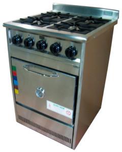 Cocina Tecno Calor Familiar Sonia 580 Luxe